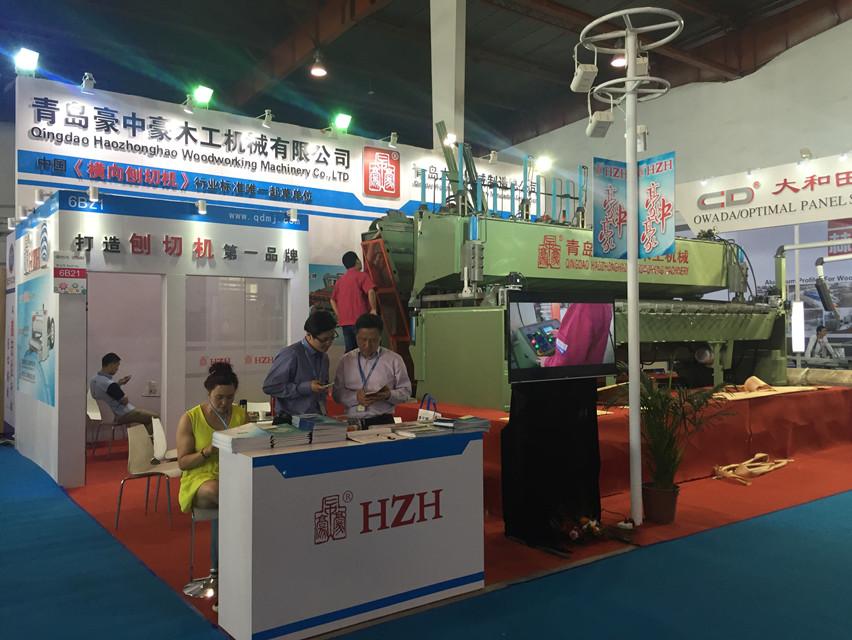 2016 Beijing Woodkworking Machinery Exhibition