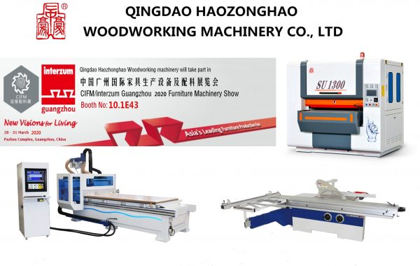 2020 3.28 CIFM/INTERZUM GUANGZHOU FURNITURE MACHINERY EXHIBITION