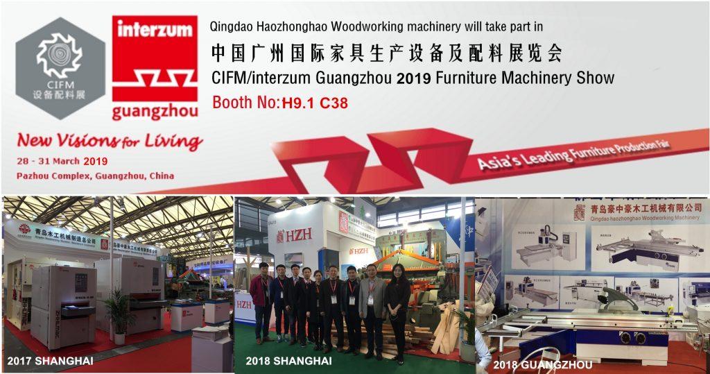 Guangzhou exhibition veneer slicer