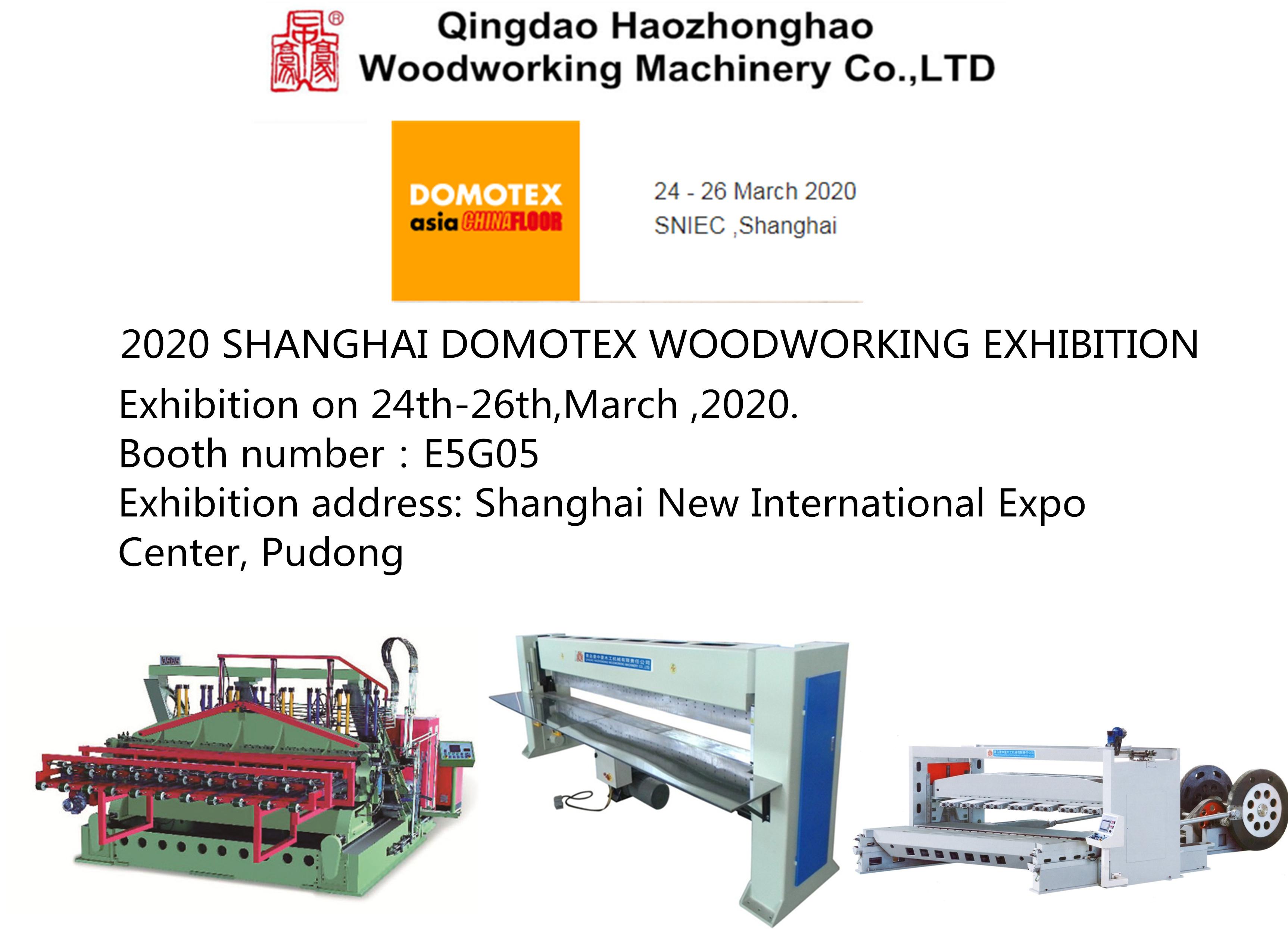 2020.03.24 SHANGHAI DOMOTEX WOODWORKING EXHIBITION