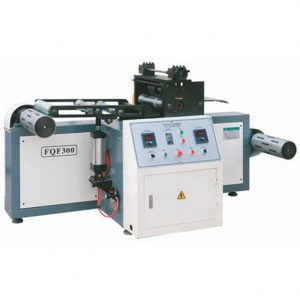 veneer slitting machine