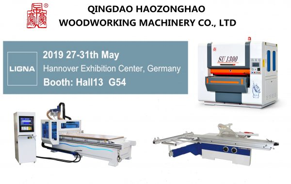 wood machinery exhibition 2
